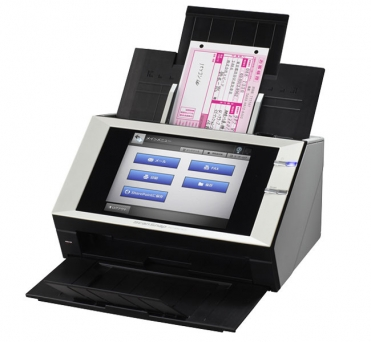 Departamental Scanner I Network Scanners